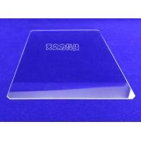 Buy cheap 0.5-50 mm Thick Sapphire Optical Windows Used For High Intensity UV Lamps from wholesalers