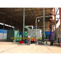 China online working base oil distillation machine,engine vacuum distillating plant system,motor oil recycling equipment on sale