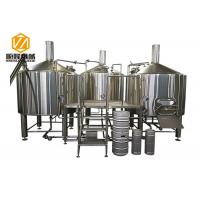 China 1.5KW 51mm inlet beer production equipment double steam jacket 1500L Mash tun with false bottom wholesale