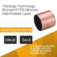 China Bronze Intermediate Layer Sleeve Bushes Guide Bearings Long Life wholesale