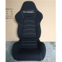 China JBR1019A PVC Sport Racing Seats With Adjuster / Slider Car Seats wholesale