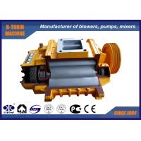 Quality Wrought Iron Roots Lobe Blower with Pressure 10-60KPA for waste water treatment for sale