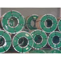 China 201 / 2B Cold Steel Coil wholesale