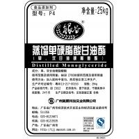 China stabilizer Food Grade Emulsifiers Citric and Fatty Acids Esters of Glycerol wholesale