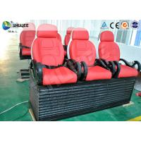 China Modern Exclusive 5D Cinema Equipment With Free Animation / Thrill / Hero Films wholesale