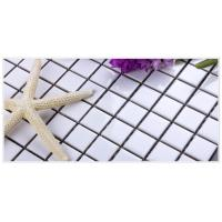 China [GARNET]   Simple white ceramic mosaic tile kitchen bathroom floor tile exterior wall building materials on sale