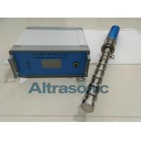 China Ultrasonic Dispersing Equipment With Nine Section Whip Tool / 316 SUS Quick Flange wholesale