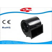 China Black Iron Case Exhaust Centrifugal Blower Fan 150 watt For Home , High Pressure wholesale