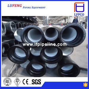China ductile iron pipe wholesale