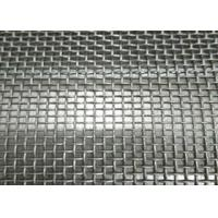 China Heavy Stainless Steel Woven Wire Mesh / 18 Gauge Woven Wire Mesh wholesale