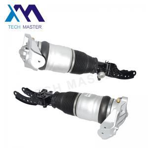 China Pair Front Shock Absorber Set  For Audi Q7 VW Porsche Air Suspension Strut  7L6616039D wholesale