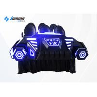 Buy cheap Coin Oprtated Virtual Reality Simulator 9D 6 Seats Platform With Deepoon VR from wholesalers
