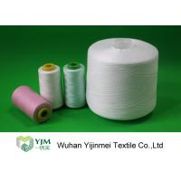 China Low Shrinkage Polyester Industrial Sewing Threads With TFO Or Ring Spun Technics wholesale