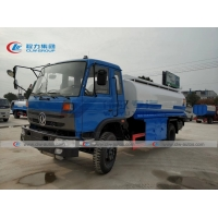 China Dongfeng 10T Water Sprinkler Truck For Road Washing wholesale