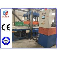 Buy cheap 120T Pressure Automatic Vulcanizing Machine Tiles Making Machine With Steam from wholesalers