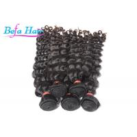 China 7A Grade Remy Brazilian Deep Wave Curly Virgin Hair With No Shedding​ wholesale