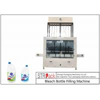 China PLC Control 10 Heads Gravity Bottle Filling Machine For 1 - 5L Bleach Cleaner wholesale