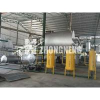 China engine oil distillation regeneration equipment,used motor oil recycling plant machine wholesale
