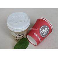 Quality Custom Printed Disposable Paper Cups With PS Lids For Hot / Cold Drinking for sale