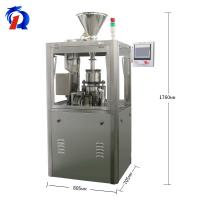 China Gelatin Capsule Powder Filling Machine 24000 pcs per Hour Capsule Filling Machinery wholesale