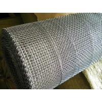 China Silver Color Stainless Steel Dutch Weave Wire Cloth Mesh Wrapped Edge Woven wholesale
