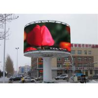China Ultrathin Full Color LED Display P25 High Precision Outdoor with Nova / Linsn Control system wholesale