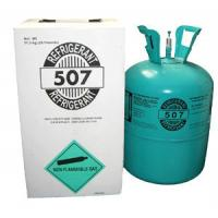 China refrigerant gas R507 99.95% purity for sale wholesale