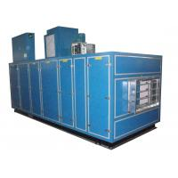 China Blow Molding Desiccant Rotor Dehumidifier With PET Plastic Moulds Low Temperature wholesale