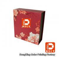 China UV Coating Recycled Cardboard Packaging Boxes , Square Mooncake Packaging Box on sale