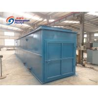 China Membrane Bioreactor Wastewater Treatment Plant , FRP / SS Sewage Treatment Plant on sale