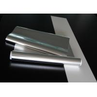 Quality Standard Duty Catering Aluminium Foil , Odorless Food Wrapping Aluminium Foil for sale