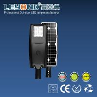 China Energy Saving LED Street Lighting , Integrated LED Solar Street Light All In One on sale