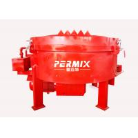 China Vertical Shaft PMC750 Planetary Concrete Mixer Easy Maintenance Short Mixing Time wholesale
