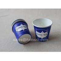 Buy cheap Blue & White Printed 8oz Paper Cups Single Wall For Coffee / orange from wholesalers