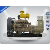 China Diesel Weichai Generator Set wholesale