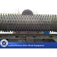 China Small Hole Chicken mesh Of the Hexagonal Wire Netting Machine 1 - 1/2 Inch wholesale
