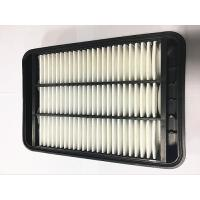 Buy cheap Fits Mitsubishi Lancer Engine Air supply  Air filter OEM 1500A023 Genuine Japanese Parts product