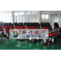 China 2 Seat / set Indoor 4D 5D movie theater seating equipment for Personalized Home Theater wholesale