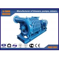 China High Pressure Multistage Centrifugal Blower D150-1.6 for water treatment Aeration wholesale
