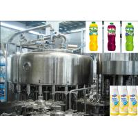 China Rotary Multi-Head Bottle Filling Machine Used In  Fruit Juice Production  Line wholesale