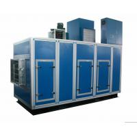 China Automatic Commercial Grade Dehumidifiers Industrial Ventilation Equipment wholesale