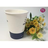 Quality 9oz Eco Friendly Paper Cups Takeaway Coffee Cups By Flexo Print / Height 96mm for sale