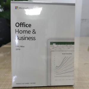 China Full Version Microsoft Office Retail Box KEY Code Licence COA Sticker For 1 PC Windows 10 wholesale