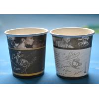 China Recyclable Single Wall Insulated Paper Cups Disposable Iced Coffee Cups on sale