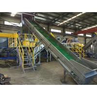 China 500 Kg / H PE Packing Plastic Film Recycling Machine , PP Agricultural Plastic Sheeting Machine wholesale