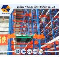 China Selective Heavy Duty Shuttle Pallet Racking Remote Controlled For Cold Warehouse Storage wholesale
