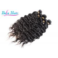 Quality Nice Feeling Virgin Peruvian Human Hair Weft No Lice Human Hair Extensions 22 for sale