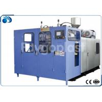 Buy cheap 2L Bottle PP PE Extrusion Blow Molding Machine from wholesalers