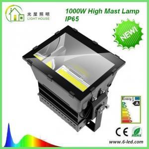 China 2000W HID Flood LED High Mast Light IP 65 Energy Saving For Harbor Lighting wholesale