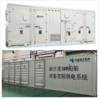 Buy cheap 11 KV - Class Container Transformer Seaworthy Housing Low Noise Transformer from wholesalers